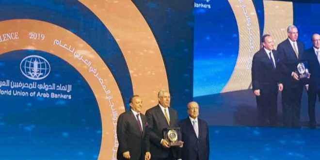 الزراعى المصرى يحصد جائزة أفضل بنك عربى متخصص في دعم وتمويل التنميه الزراعيه