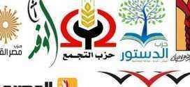 غضب «ذوى الإعاقة» من الأحزاب بعد انتخابات «الشيوخ»